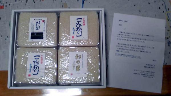 ファイル 544-1.jpg