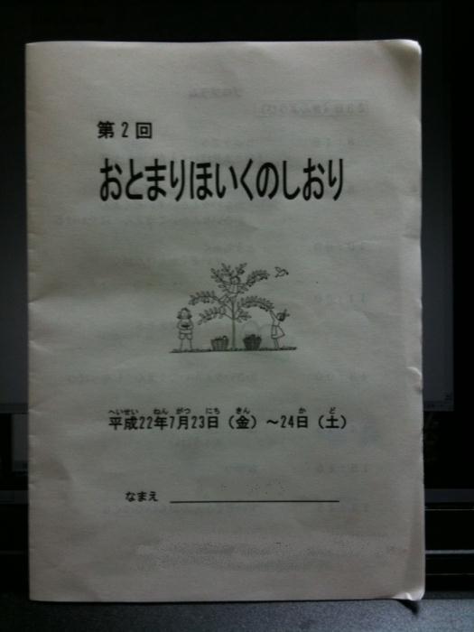 ファイル 679-1.jpg