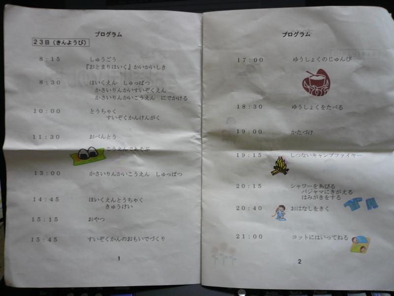 ファイル 680-1.jpg