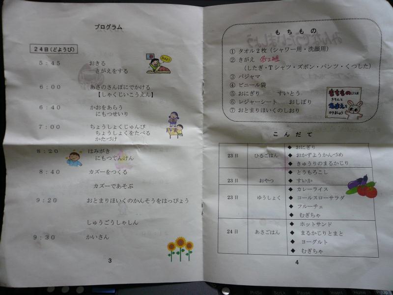 ファイル 680-2.jpg